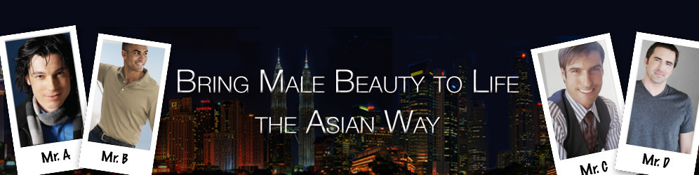 Gillette Male Beauty_Homepage Banner