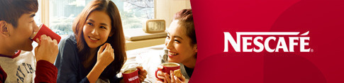 nescafe china