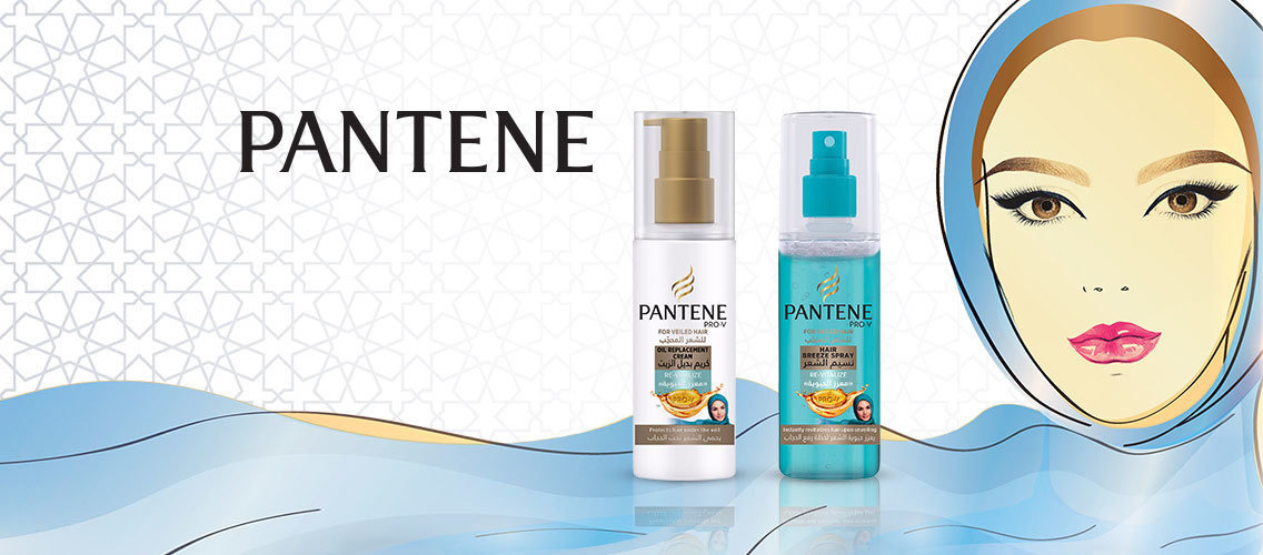 Show Saudi women that the new Pantene Revitalize Collection is the perfect solution to keep veiled hair beautiful during Eid celebrations!