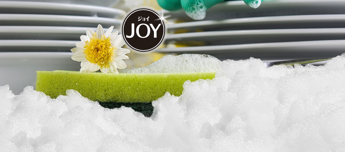 Show us creatively striking ways to visualize JOY dish wash's longer lasting suds power