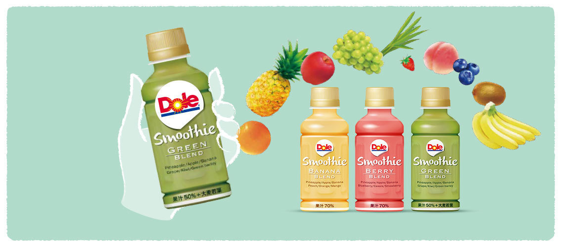 Dole fruit smoothie – Your secret weapon to carry the power of beauty with you!