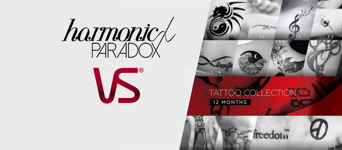 Create tattoo designs that express duality and fluidity in a world that isn't either black or white.