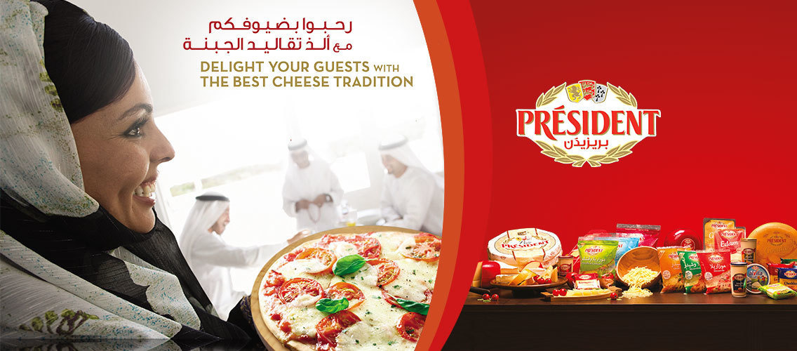Put Président Cheese on the map in Saudi Arabia by convincing them to try it !