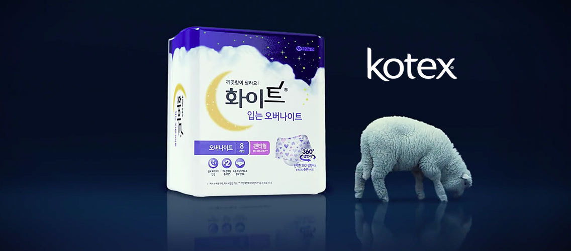 Kotex Worry-free Nights