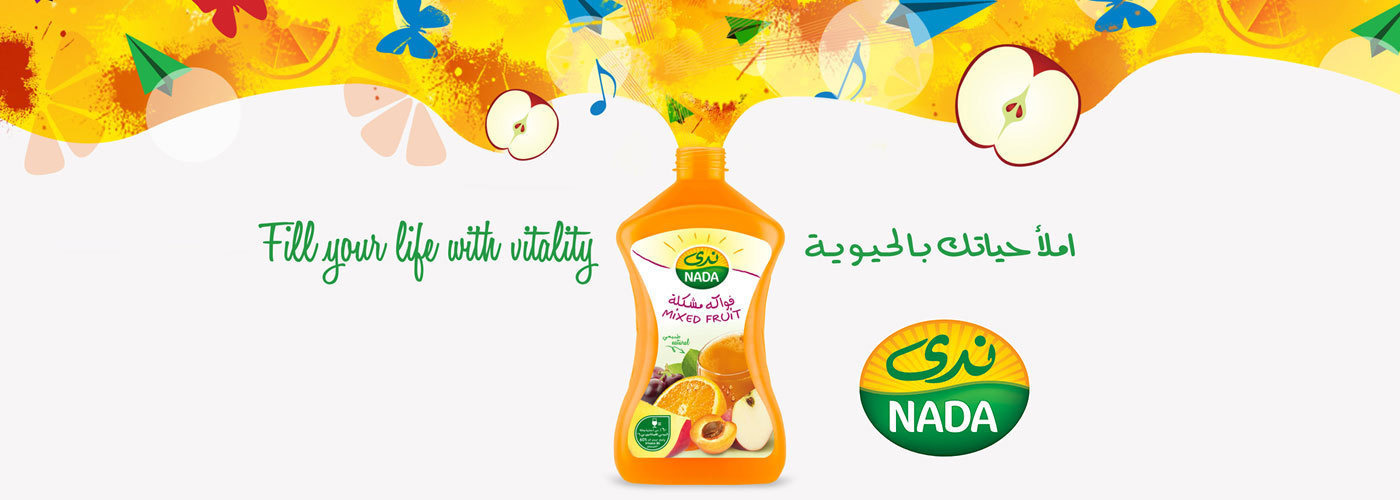 Image result for NADA Dairy, Saudi Arabia