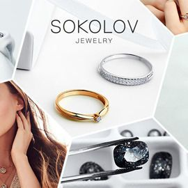 SOKOLOV - New Jewelry Concepts