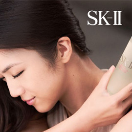 SK-II - China Luxury