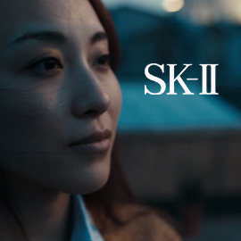 SK-II - This is Me - Print