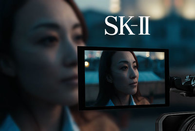 SK-II - This is Me - Video