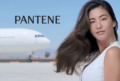Pantene - Extreme repair for severely damaged hair