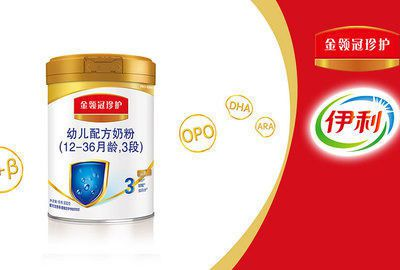 Yili Pro-Kido Packaging
