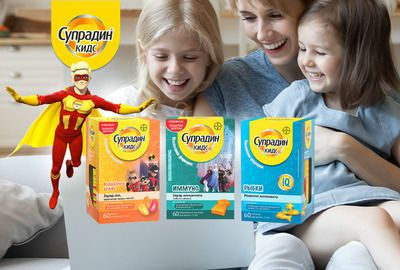 Supradyn Kids Multivitamins