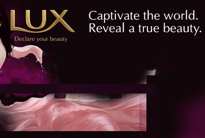 Captivate the world. Reveal a true beauty.