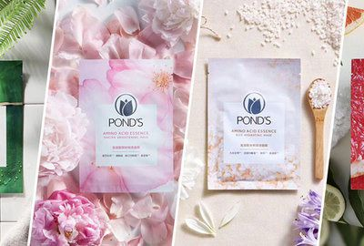 Pond's: A new range of sheet masks