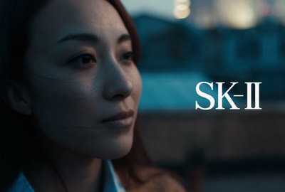 SK-II - This is me - Affiche