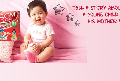 Tell a story about how a young child makes his mother proud!